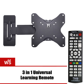 Best Seller VRN-HD ขาแขวนทีวี 32 - 42 inch LED LCD TV Full Motion Single-Arm รุ่น MT-A3600 (สำหรับทีวีที่มีรูยึดขาแขวนไม่เกิน 20 x 20 ซม.) ฟรี 3 in1 Universal Learning Remote IH-Mini86E
