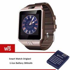 BEST Smart Watch Bluetooth Touch Screen with Camera support SIM Call micro SD Memory Sport Pedometer for Android iPhone รุ่น BB0028 (Gold) (ฟรี 1pc Smartwatch Battery)