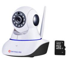 BEST Surveillance camera กล้องวงจรปิด IP Camera 1.3 ล้านพิกเซล PnP ภาพคมชัดระดับ Full HD -  White + Memory card 8 GB