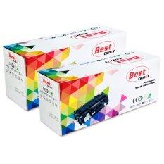 ขาย ซื้อ ออนไลน์ Best Toner ตลับหมึกเลเซอร์เทียบเท่า Canon Cartridge 325 Lbp 6000 Lbp 6000B สีดำ 2 100 แผ่น 2 กล่อง