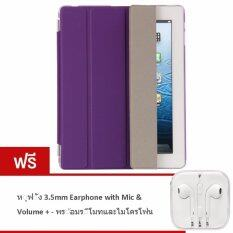 BEST Ultra Slim Smart Magnetic Wake/Sleep Flip Pad Cover+Translucent Protect Caseเคสไอแพด Apple iPad Air 2 iPad 6รุ่น BB0037(Purple) (แถมฟรี Earphone หูฟังพร้อมรีโมทและไมโครโฟน)