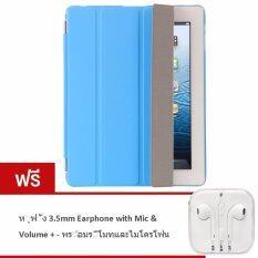 BEST Ultra Slim Smart Magnetic Wake/Sleep Flip Pad Cover+Translucent Protect Caseเคสไอแพด Apple iPad Air iPad 5 รุ่น BB0036(Blue) (แถมฟรี Earphone หูฟังพร้อมรีโมทและไมโครโฟน)
