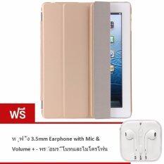BEST Ultra Slim Smart Magnetic Wake/Sleep Flip Pad Cover+Translucent Protect Caseเคสไอแพด Apple iPad Mini / Mini 2 / Mini 3รุ่น BB0034(Gold) (แถมฟรี Earphone หูฟังพร้อมรีโมทและไมโครโฟน)