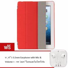 BEST Ultra Slim Smart Magnetic Wake/Sleep Flip Pad Cover+Translucent Protect Caseเคสไอแพด Apple iPad Mini / Mini 2 / Mini 3รุ่น BB0034(Red) (แถมฟรี Earphone หูฟังพร้อมรีโมทและไมโครโฟน)