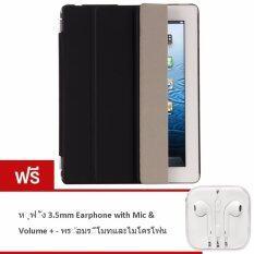 Best Ultra Slim Smart Magnetic Wake/sleep Flip Pad Cover+translucent Protect Caseเคสไอแพด Apple Ipad 2/3/4รุ่น Bb0033 (black) (แถมฟรี Earphone หูฟังพร้อมรีโมทและไมโครโฟน) .