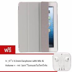 BEST Ultra Slim Smart Magnetic Wake/Sleep Flip Pad Cover+Translucent Protect Caseเคสไอแพด Apple iPad 2/3/4รุ่น BB0033 (Gray) (แถมฟรี Earphone หูฟังพร้อมรีโมทและไมโครโฟน)