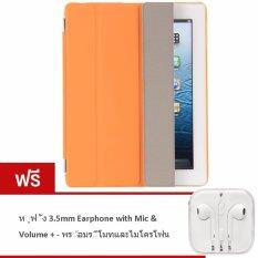 BEST Ultra Slim Smart Magnetic Wake/Sleep Flip Pad Cover+Translucent Protect Caseเคสไอแพด Apple iPad 2/3/4รุ่น BB0033 (Orange) (แถมฟรี Earphone หูฟังพร้อมรีโมทและไมโครโฟน)