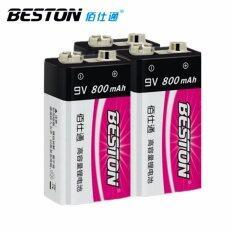 BESTON ถ่านชาร์จ 9V 800 mAh NIMH Rechargeable Battery3ก้อน