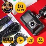 โปรโมชั่น กล้องติดรถยนต์ Better 1ชั่วโมง Car Camera Full Hd 1080P Vehicle Blackbox Dvr Q8Lens Wide 170องศา จอ 3นิ้ว อินฟาเรสตุณภาพสูง 4ดวง กลางคืนฃัดมาก Vehicle Blackbox Dvr