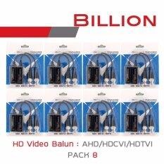 BILLION BALUN HD สำหรับกล้อง HDTVI, HDCVI, AHD และ Analog PACK 8