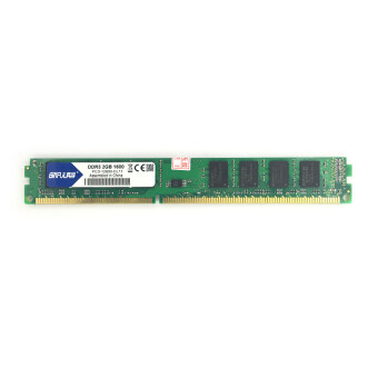 BINFUL Original New Brand DDR3 2GB 1600Mhz PC3-12800 for Desktop RAM Memory 240pin - intl
