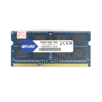 BINFUL Original New Brand DDR3 4GB 1600Mhz PC3-12800 for laptop RAM Memory 204pin - intl