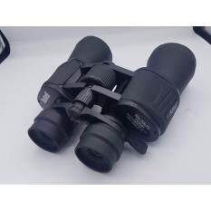 ราคา กล้องส่องทางไกล Binoculars 10X 70X70 Black กำลังขยาย10 70เท่าระยะการมอง 1 กม ใหม่