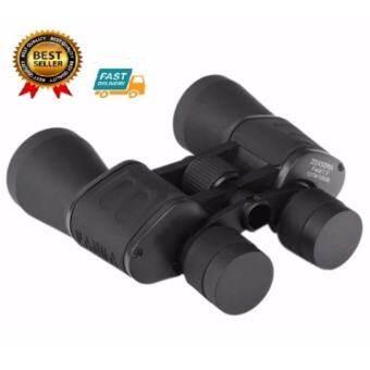 กล้องส่องทางไกลแบบกล้องสองตา (binoculars) 20X50  -