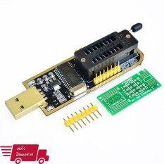 เครื่องโปรแกรม BIOS เมนบอร์ด โปรแกรม EEPROM ตระกูล 24 25 Series EEPROM Flash BIOS USB Programmer (1 ชุด)