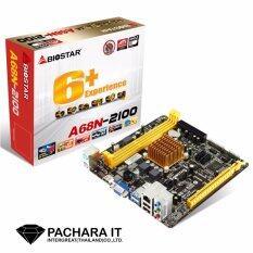 Biostar A68N-2100 DDR3 APU E1-2100 + Radeon HD8210 ประกัน 3 ปี