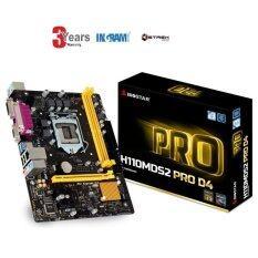 BIOSTAR H110MDS2 PRO D4 H110MD2 Pro D4 Ver. 6.x Intel Socket 1151 Micro ATX DDR4 VGA/DVI-D USB 3.0 Motherboard -3 YEARS (BY INGRAM,STREK)