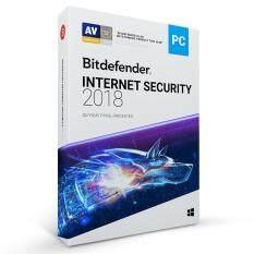 ราคา Bitdefender Internet Security 2018 1 Year 3 Devices ไทย