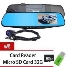Black Box DVR กล้องติดรถยนต์แบบกระจกมองหลังพร้อมกล้องติดท้ายรถ FHD1080P (สีดำ)ฟรีMicro SD CARD 32G+Card Reader