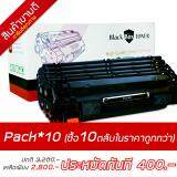 ทบทวน ที่สุด Black Box Toner 83A Cf283A จำนวน 10 ตลับ For Hp Laserjet Mfp M125A Mfp M125Nw Mfp M127Fn Mfp M127Fw Pro M201N M225Dn M225Dw Black Box Toner