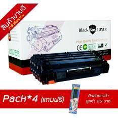 ซื้อ Black Box Toner 83A Cf283A Pack 4 For Hp Laserjet Mfp M125A Mfp M125Nw Mfp M127Fn Mfp M127Fw Pro M201N M225Dn M225Dw Black Box Toner ใน Thailand