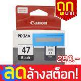 ซื้อ Black Box Toner Canon 47 Black Ink For Canon Pixma E400 E410