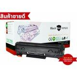Black Box Toner Cb435A For Hp Laserjet P1005 P1006 ใน Thailand