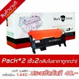 ขาย Black Box Toner Clt K407S สีดำ Pack 2 For Samsung Clp 320 325 Clx 3180 3185 Black Box Toner ถูก