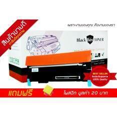 Black Box Toner CLT-Y406S (Yellow) FOR Samsung CLP-365/W, CLX-3305/W/FN/FW