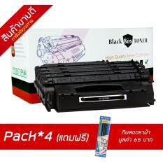 Black Box Toner HP Q7553A ( 53A ) Pack*4 FOR HP LaserJet P2014/P2015 Printer series/M2727 MFP series Canon Laser Shot LBP3300/3360