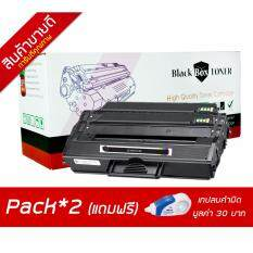 ซื้อ Black Box Toner Mlt D103L Pack 2 For Samsung Ml 2950 2955 Scx 4728 4729 2951D 2951Nd 2956D 2956Nd ใน กรุงเทพมหานคร