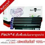ขาย Black Box Toner Oki 431 Pack 4 For Okidata B411 431 Mb461 Mb471 Mb491 ถูก กรุงเทพมหานคร