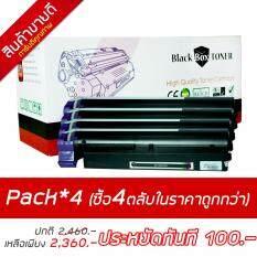 ซื้อ Black Box Toner Oki 431 Pack 4 For Okidata B411 431 Mb461 Mb471 Mb491