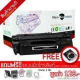 ซื้อ Black Box Toner Q7553A 53A For Hp Laserjet P2014 P2015 Printer Series M2727 Mfp Series Canon Laser Shot Lbp3300 3360 ถูก กรุงเทพมหานคร