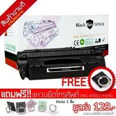 ซื้อ Black Box Toner Q7553A 53A For Hp Laserjet P2014 P2015 Printer Series M2727 Mfp Series Canon Laser Shot Lbp3300 3360 กรุงเทพมหานคร