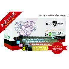 ซื้อ Ricoh Rh Rc3502 M สีม่วงแดง 1 ตลับ For Ricohaficio 841735 841736 841737 841738 Black Box Toner กรุงเทพมหานคร