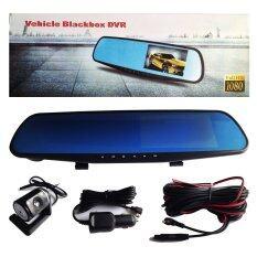 Black Box Vehicle Black Box DVR กล้องติดรถยนต์แบบกระจกมองหลังพร้อมกล้องติดท้ายรถ FHD1080P (สีดำ)