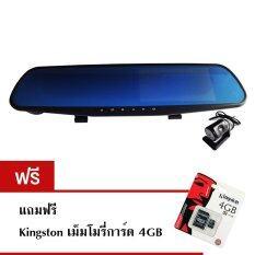 Black Box  Vehicle DVR กล้องติดรถยนต์แบบกระจกมองหลังพร้อมกล้องติดท้ายรถ FHD1080P (สีดำ) แถมฟรีเม็มโมรี่การ์ด 4GB