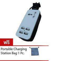 Blackhole 4 Port Usb Portable Charging Station Black ที่ชาร์จแบบพกพา ที่ชาร์จ 4 ช่อง รุ่น Pcsel03Black สีดำ Free Portable Charging Station Bag เป็นต้นฉบับ