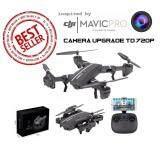 ขาย โดรนติดกล้อง Blackshark ฉลามดำ Uavs With Camera 2 4Ghz 6 Axis Gyro Remote Control Selfie Drone Wifi Fpv Quadcopter Quadcopter Drone With 720P Hd 2Mp Camera กรุงเทพมหานคร ถูก