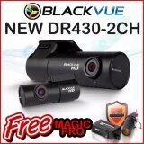 Blackvue Korea Dr430 Hd 2Ch 16Gb Car Camera Power Magic Pro Intl ถูก