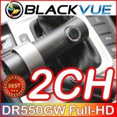 ราคา Blackvue Korea Dr550Gw 2Ch 16Gb Full Hd Car Camera Kor Version Black Intl Blackvue เป็นต้นฉบับ