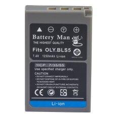 BLS-5 แบตเตอรี่โอลิมปัส Olympus OM-D E-M10,E-M10 II E-PM1,PM2,Stylus 1 Battery