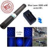 ราคา ราคาถูกที่สุด Blue Laser 3000 Mw เลเซอร์ฟ้า เลเซอร์น้ำเงิน