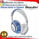 ขาย Bluedio A Doodle หูฟังแบบครอบหู Lightweight Stylish Stereo Bluetooth4 2 Headphones With Mic ออนไลน์ ไทย