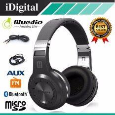 ราคา Bluedio หูฟังบลูธูท รุ่น H Plus Turbine Black ประกันศูนย์ไทย ออนไลน์ กรุงเทพมหานคร