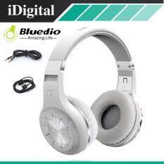 ขาย Bluedio หูฟังบลูธูท รุ่น H Plus Turbine Super Bass แบตเตอรี่ 40 ชม Bluetooth V4 1 Headphone(สีขาว) Bluedio ใน กรุงเทพมหานคร