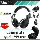 ขาย Bluedio T2 Bluetooth 4 1 Hifi Stereo Headphone รุ่น T2 แถมกระเป๋าราคา Black ถูก