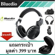 ขาย Bluedio T2 Turbine หูฟังบลูทูธ Bluetooth 4 1 Hifi Super Bass Stereo Headphone รุ่น T2 Black ออนไลน์ ใน กรุงเทพมหานคร