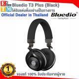 ซื้อ Bluedio T3 Plus หูฟังแบบครอบหู Turbine Super Bass Bluetooth 4 1 Stereo Headphones With Mic Dsp 3D Surround สีดำ ถูก